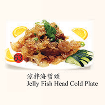 63. Jelly Fish Head Cold Plate Image