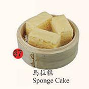 67. Sponge Cake