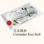 52. Coriander Rice Roll Image
