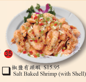 35. Salted Baked Shrimp (with Shell)