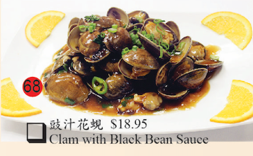 68. Clam with Black Bean Sauce