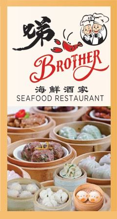 Brother Seafood - Cherry Hill