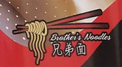Brother's Noodles - Tucson