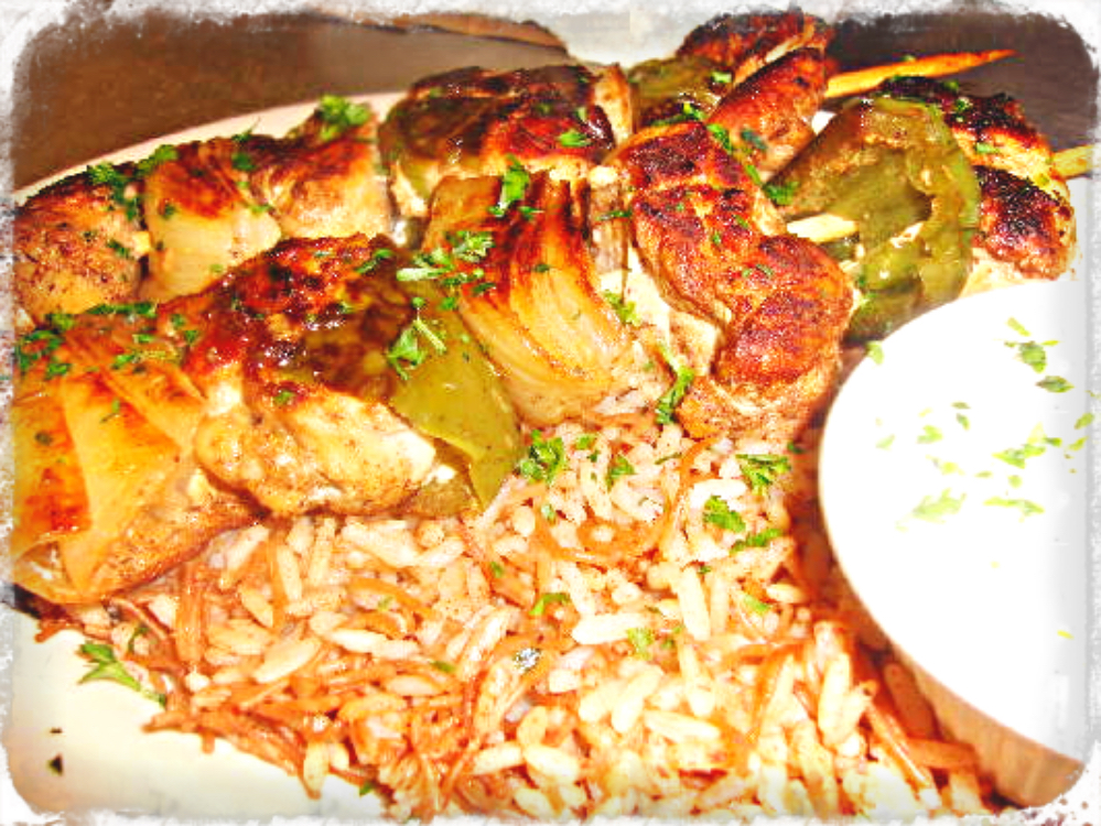 CHICKEN KABOB Image