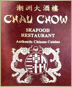 Chau Chow - Dorchester