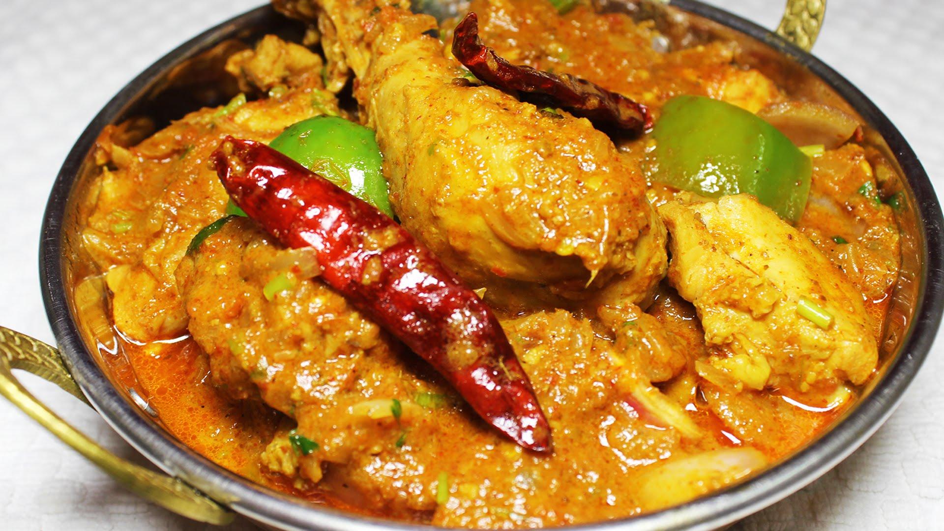 Kadai Chicken Image