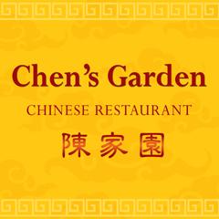 Chen's Garden - Chicago