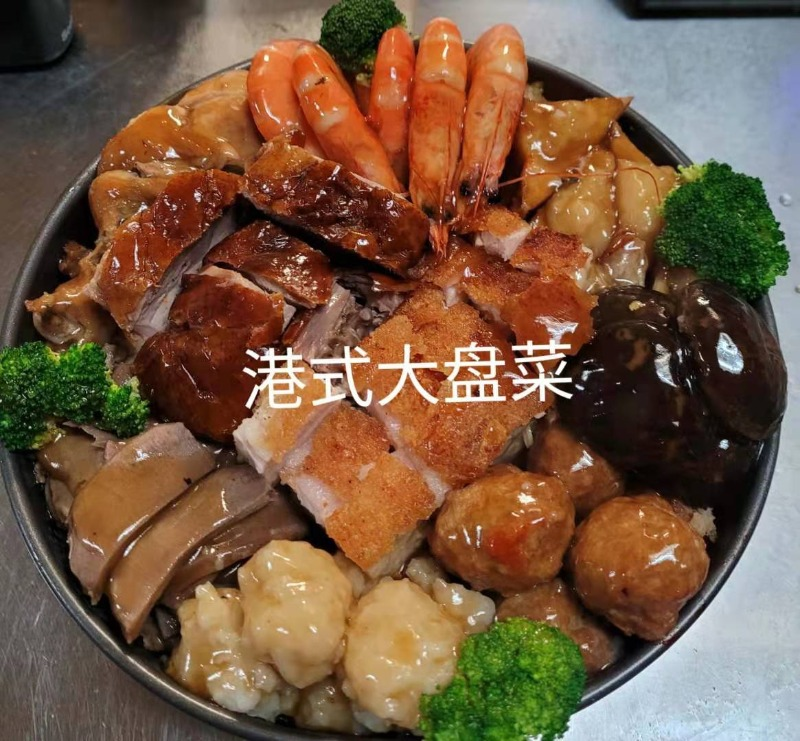 Chinese New year Special 港式大盆菜