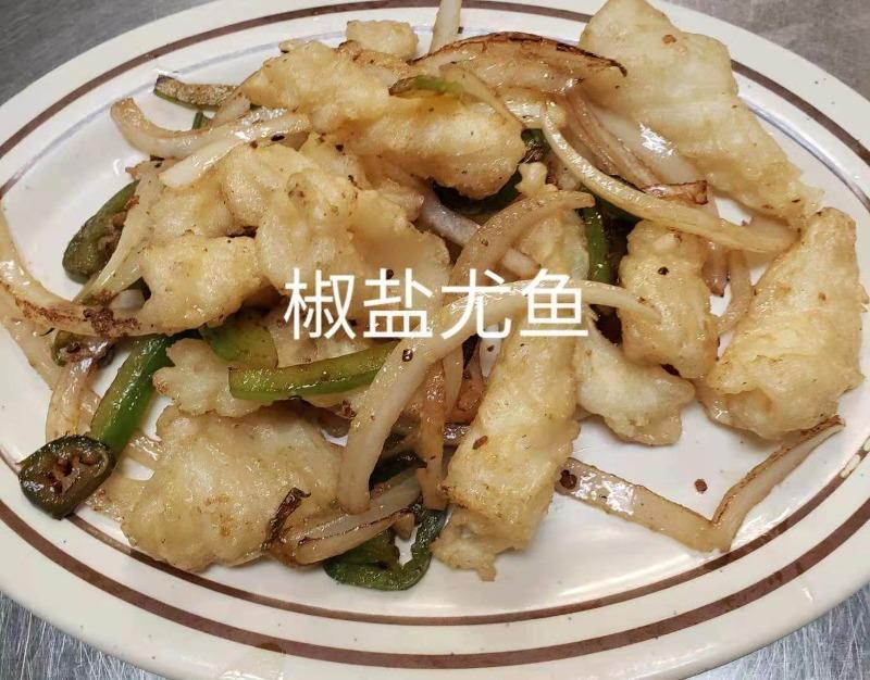 SF4. 椒鹽魷魚 SALT & PEPPER SQUID