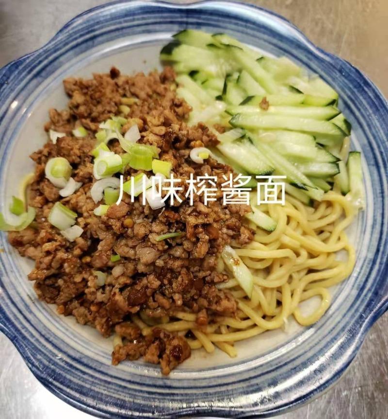 203. 川味炸醬麵 SPICY NOODLES WITH MEAT SAUCE