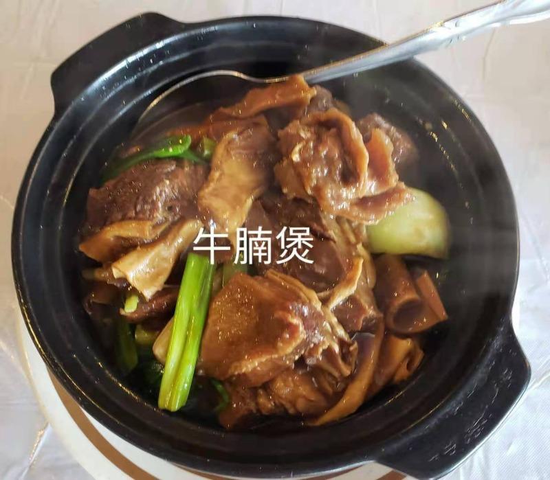 922. 牛   BEEF STEW HOT POT Image
