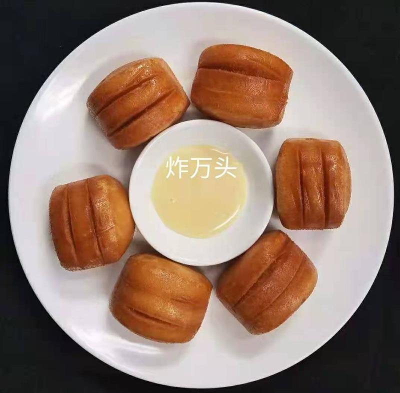 炸馒头 Fried Bun Image