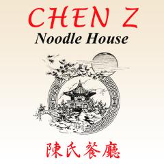 Chen Z Noodle House - Austin