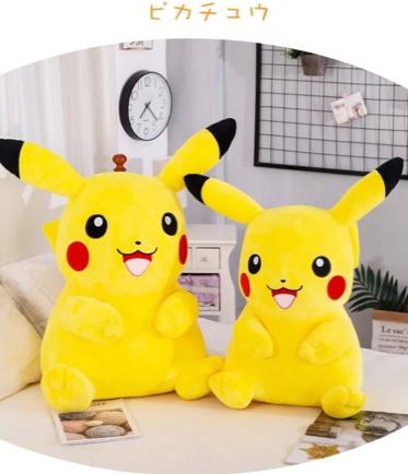 Pikachu 18 inch Plush Toy Image