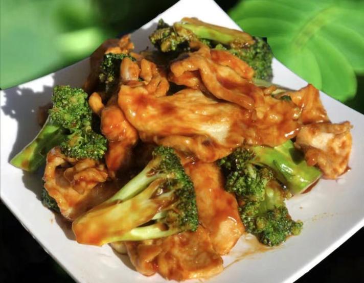 60. Chicken w. Broccoli Image