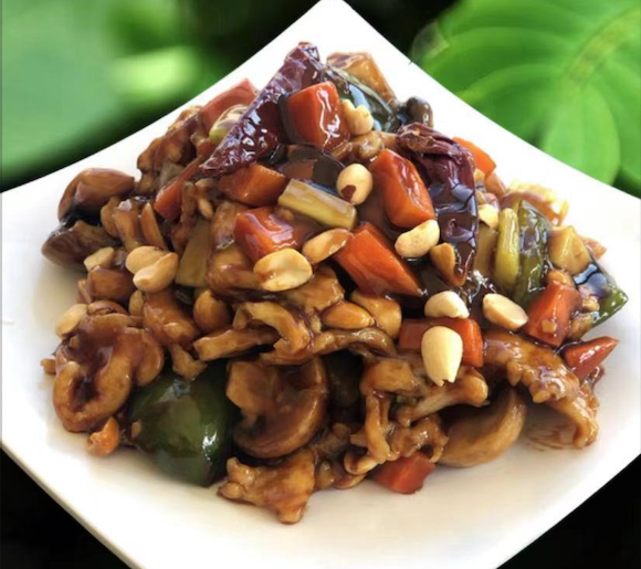 64. Kung Pao Chicken Image