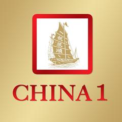 China 1 - Mt Clemens