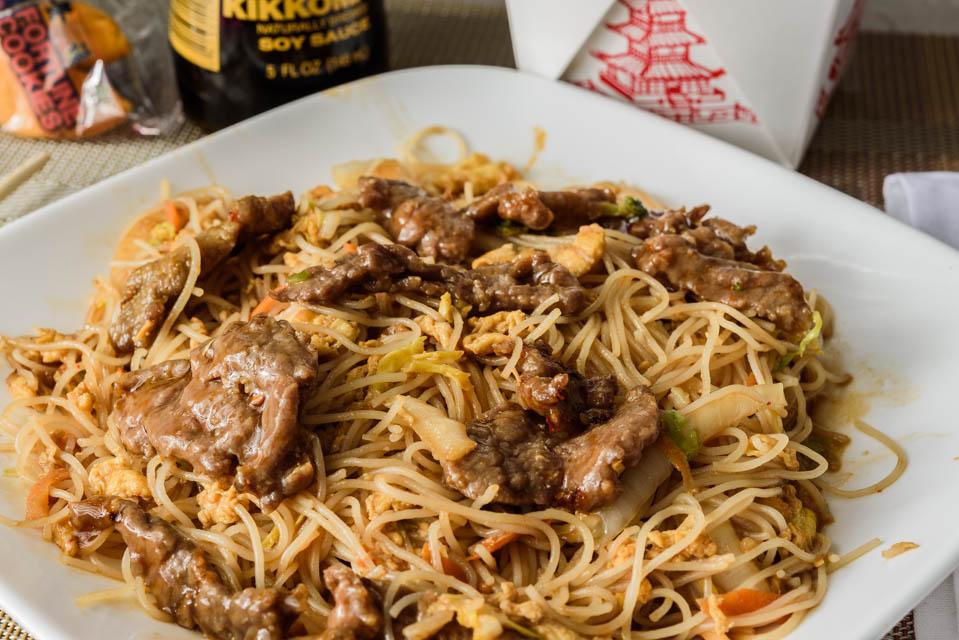 CF3. Beef Chow Fun Image