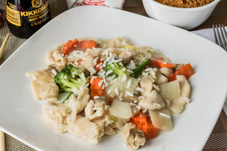 Chicken w. Sizzling Rice Image