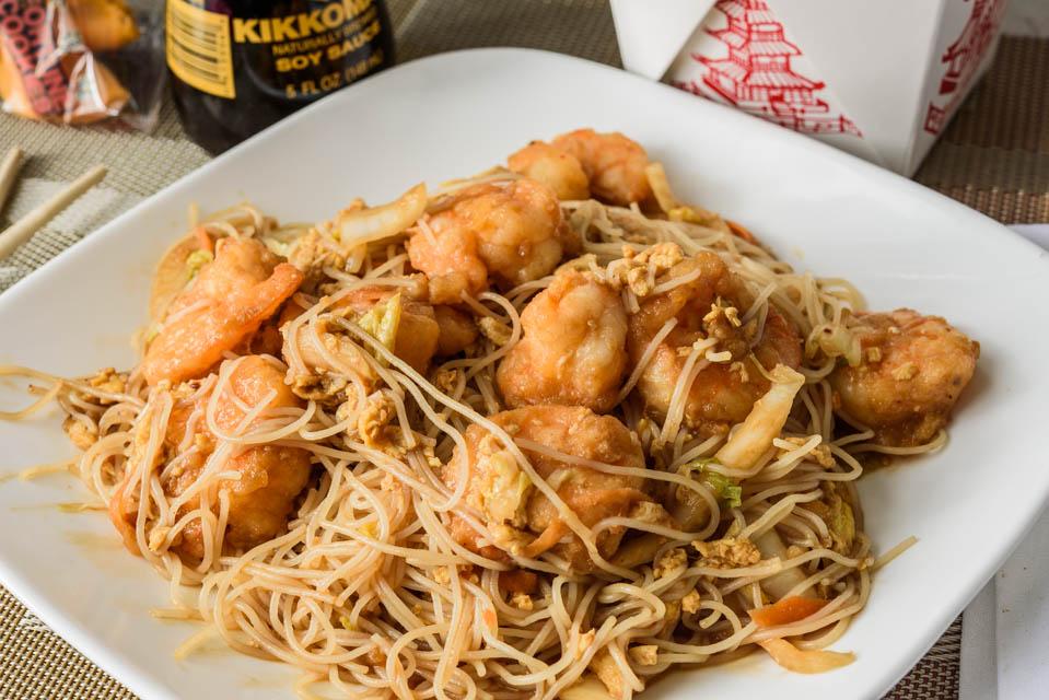 CF3. Shrimp Chow Fun