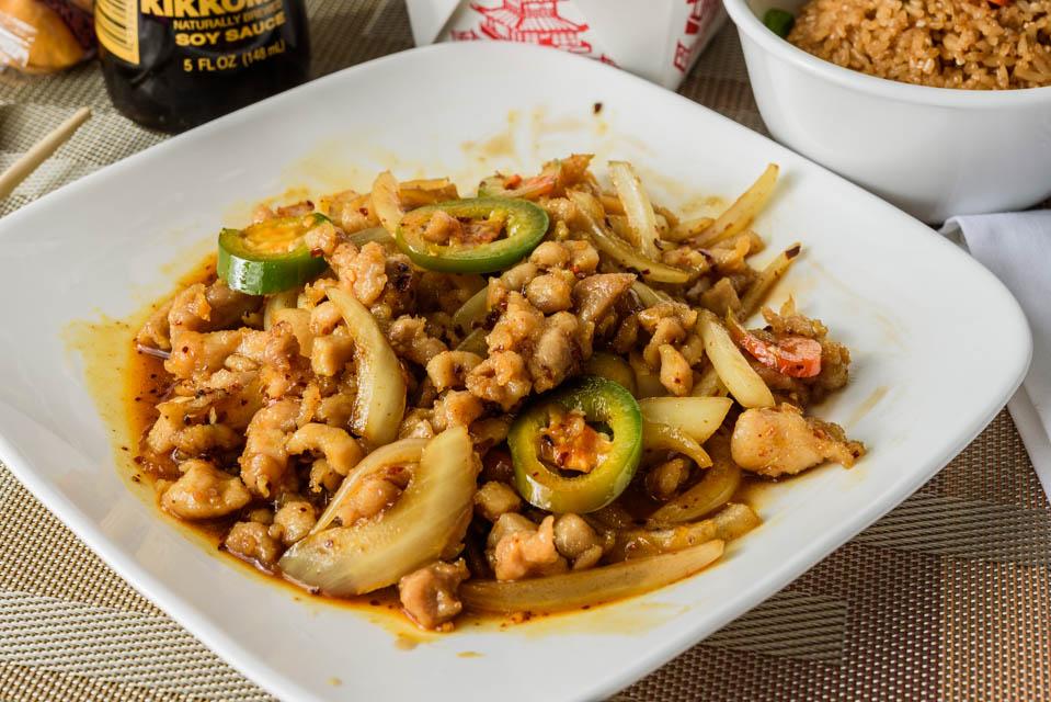 CK14. Hot Pepper Chicken Image