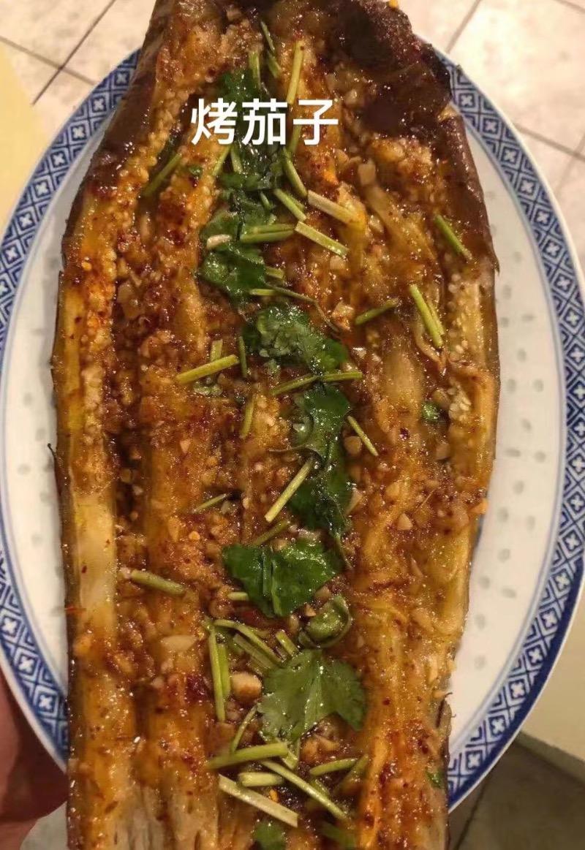 烤茄子 Eggplant (1)