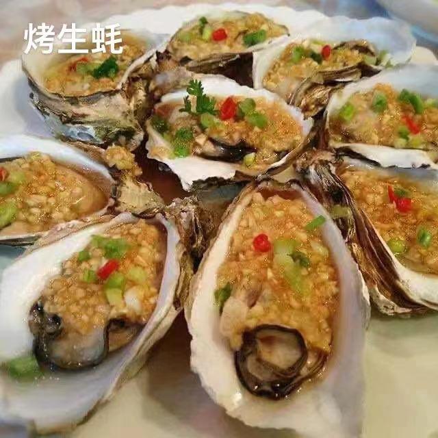 烤生蚝 (蒜蓉) Garlic Oyster (1)