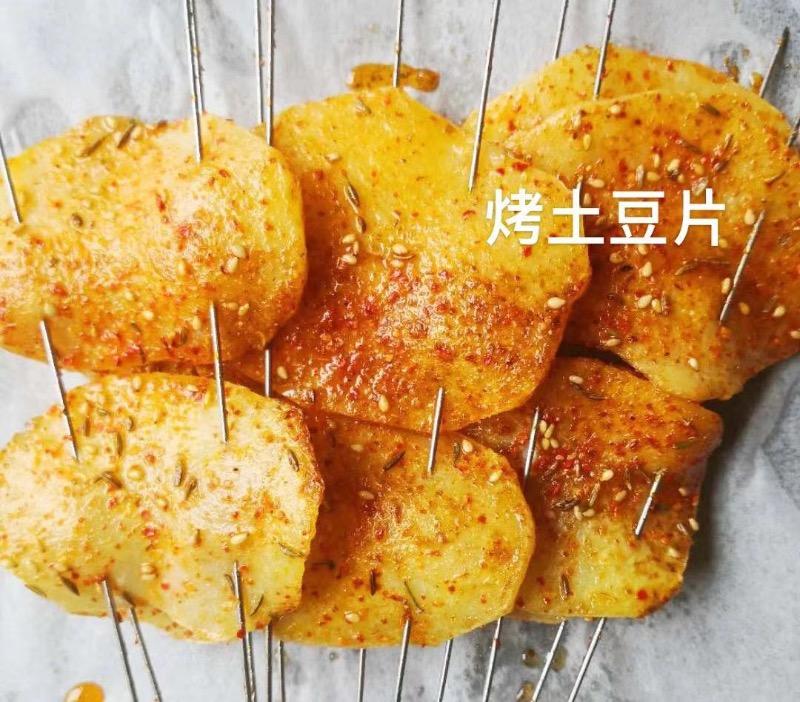 土豆片 Potato Chips (4) Image
