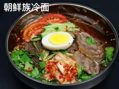 朝鲜冷面 Korean Cold Noodle