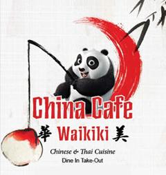 China Cafe - Fayetteville