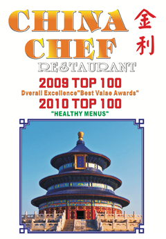China Chef - Pleasant Hill