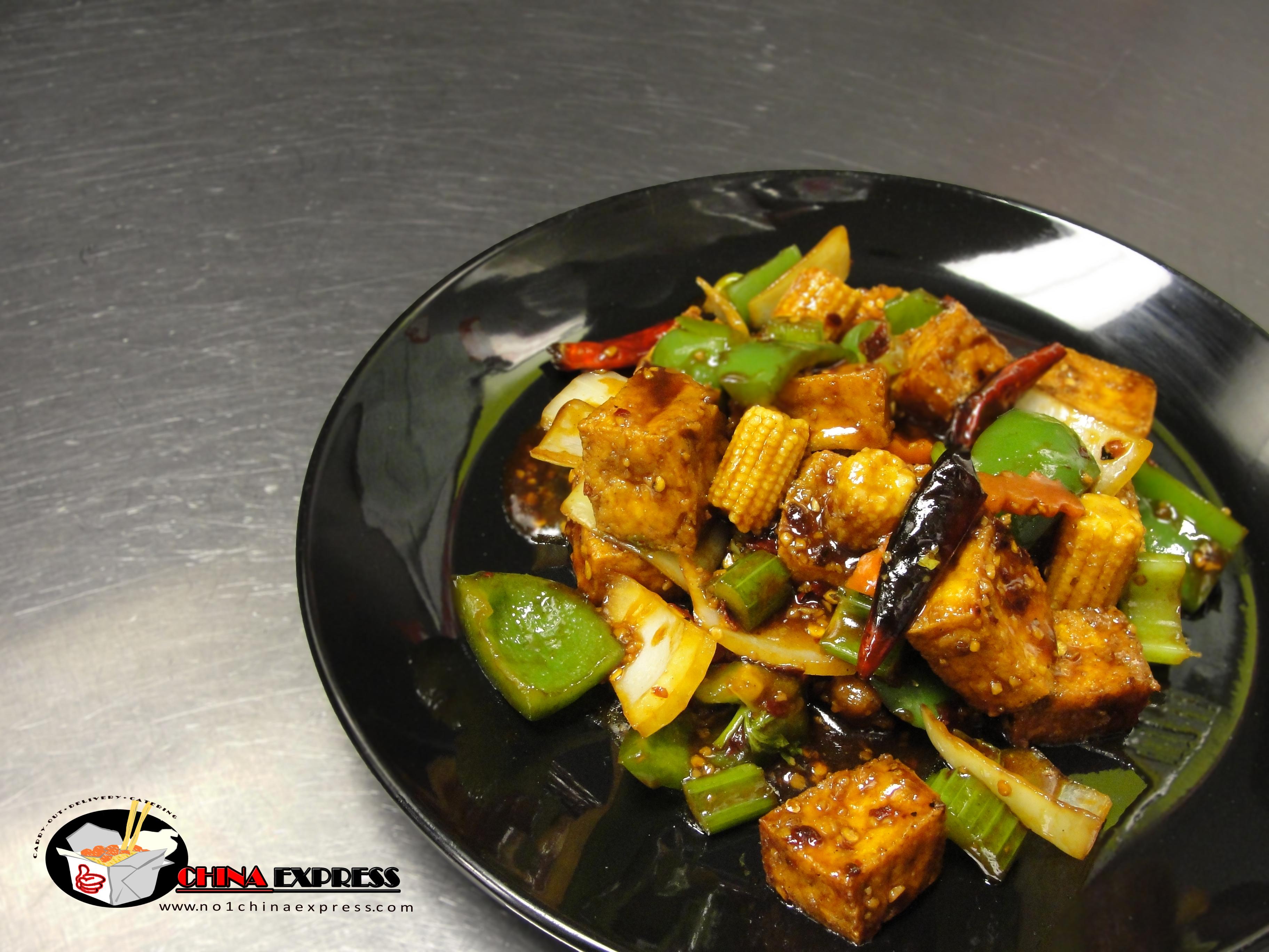 314.Szechuan Tofu