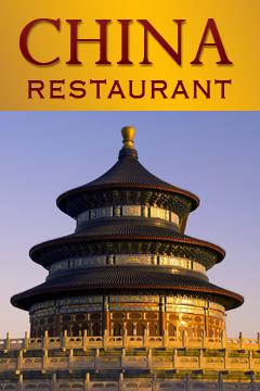 China Restaurant - Glynn St S, Fayetteville