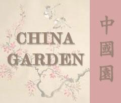 China Garden - Fayetteville