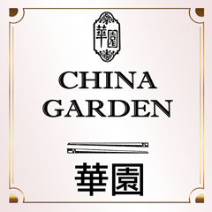 China Garden - Mt Pleasant