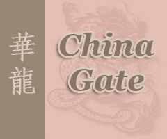 China Gate - Largo
