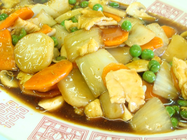 51. Curry Chicken Image