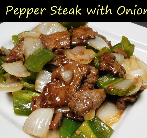 71. Pepper Steak w. Onion Image
