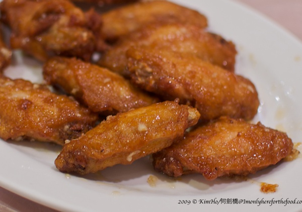 C37. HONEY CHICKEN WINGS