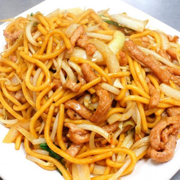 1. Chicken Lo Mein