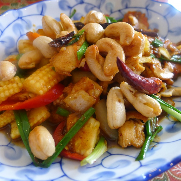 C16. CHICKEN W. CASHEW NUTS