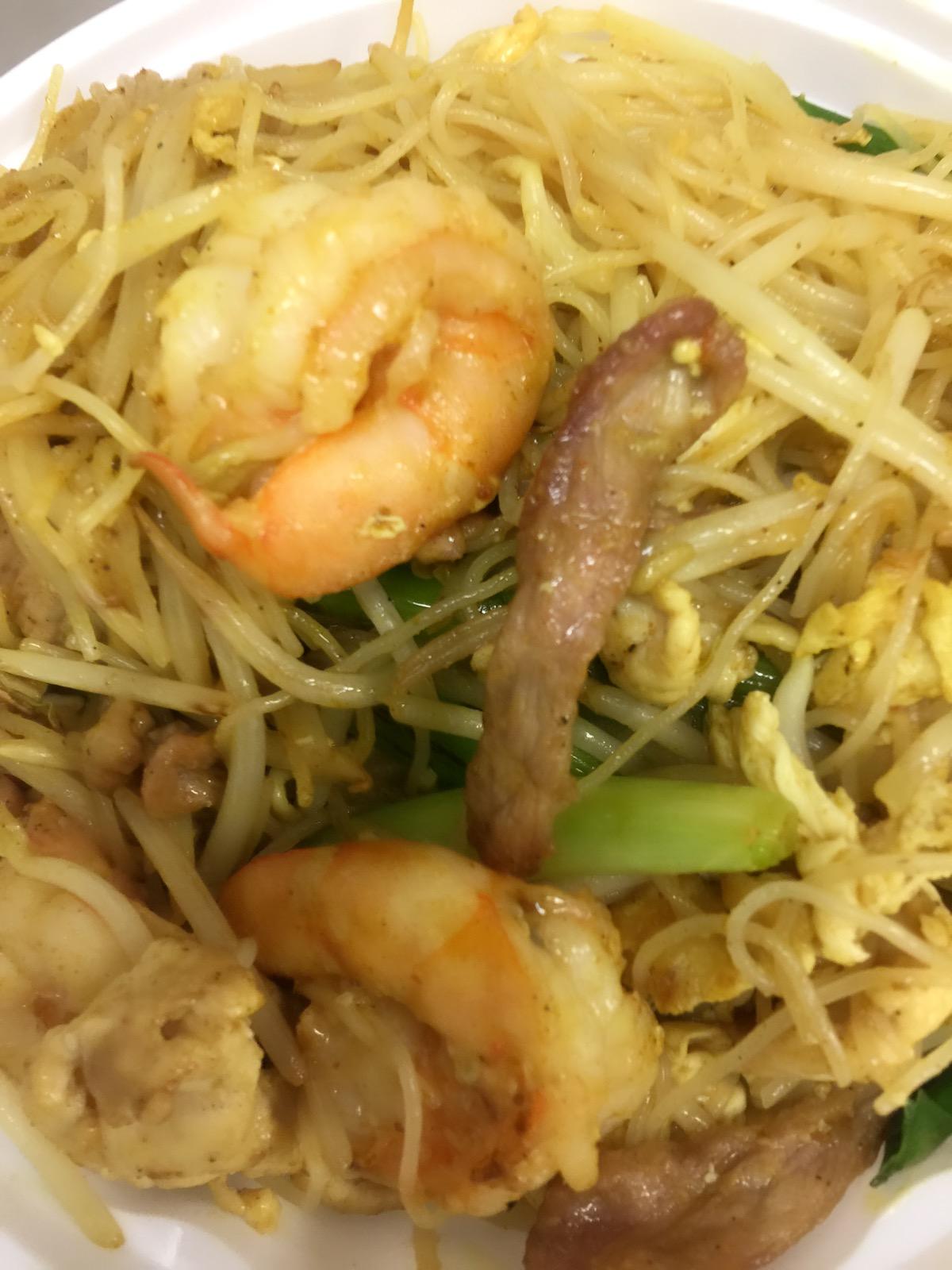 Singapore Rice Noodle Image