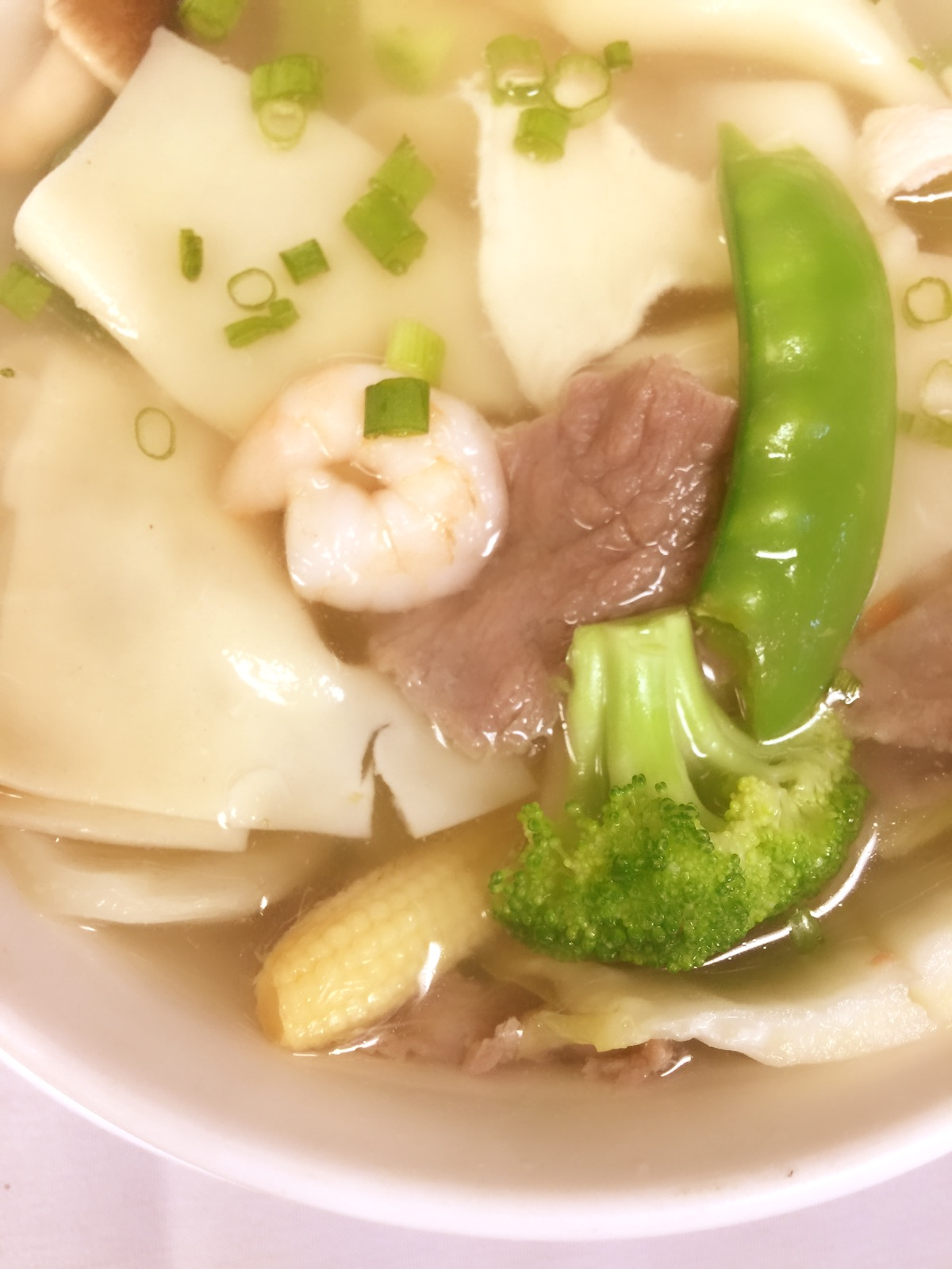 War Wonton Soup (For Two)