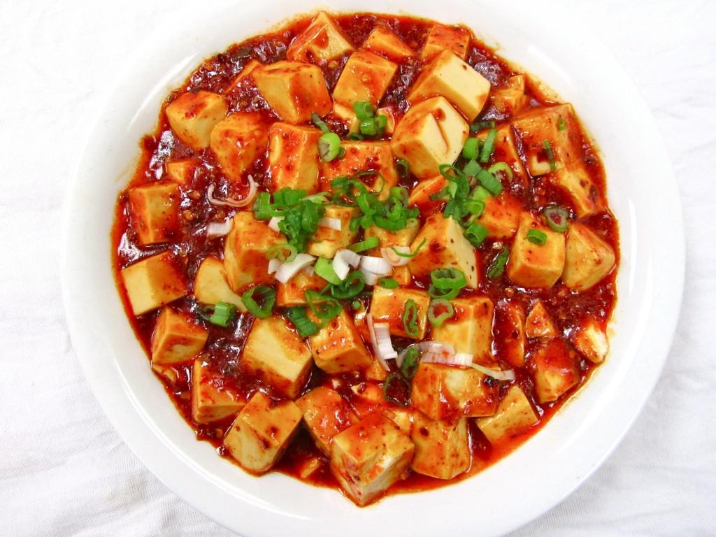 Bean Curd Szechuan (Soft Tofu) Image