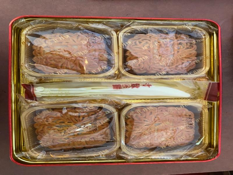 Moon  Cake gift box Image