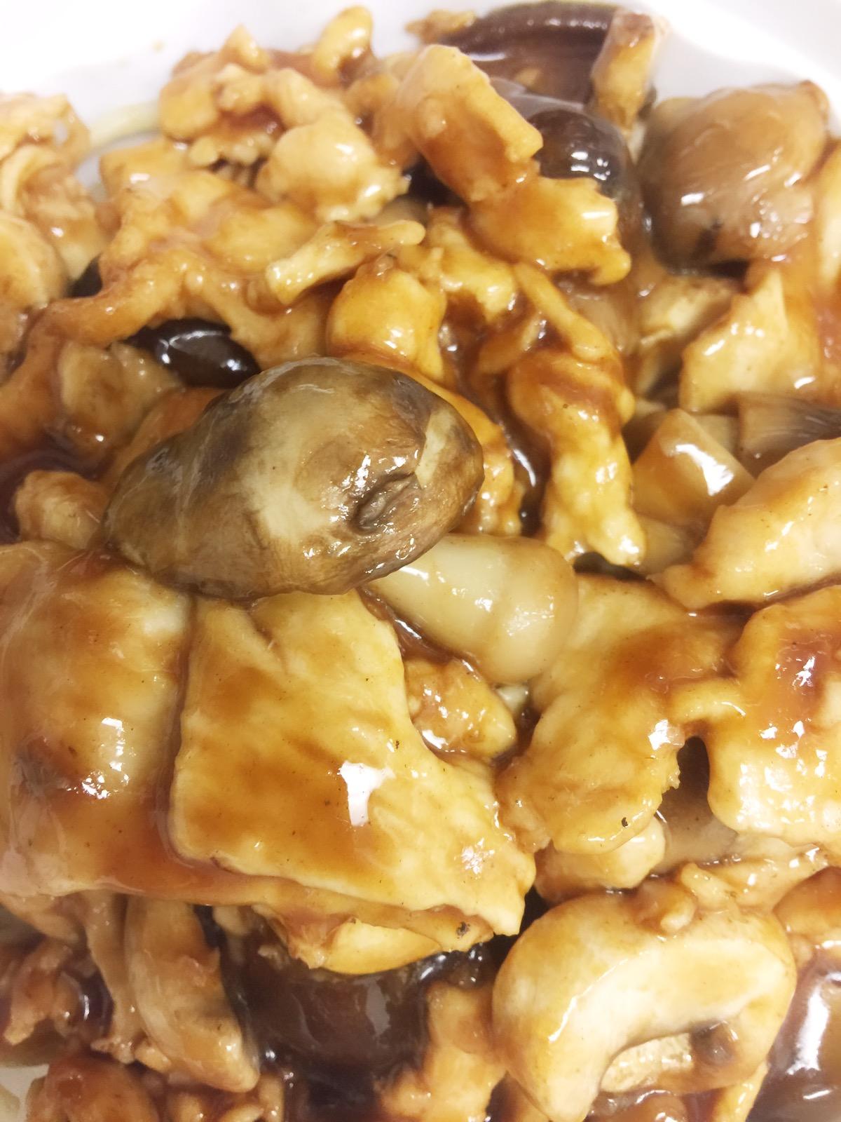 Mushroom Chicken Delight over Noodles Image