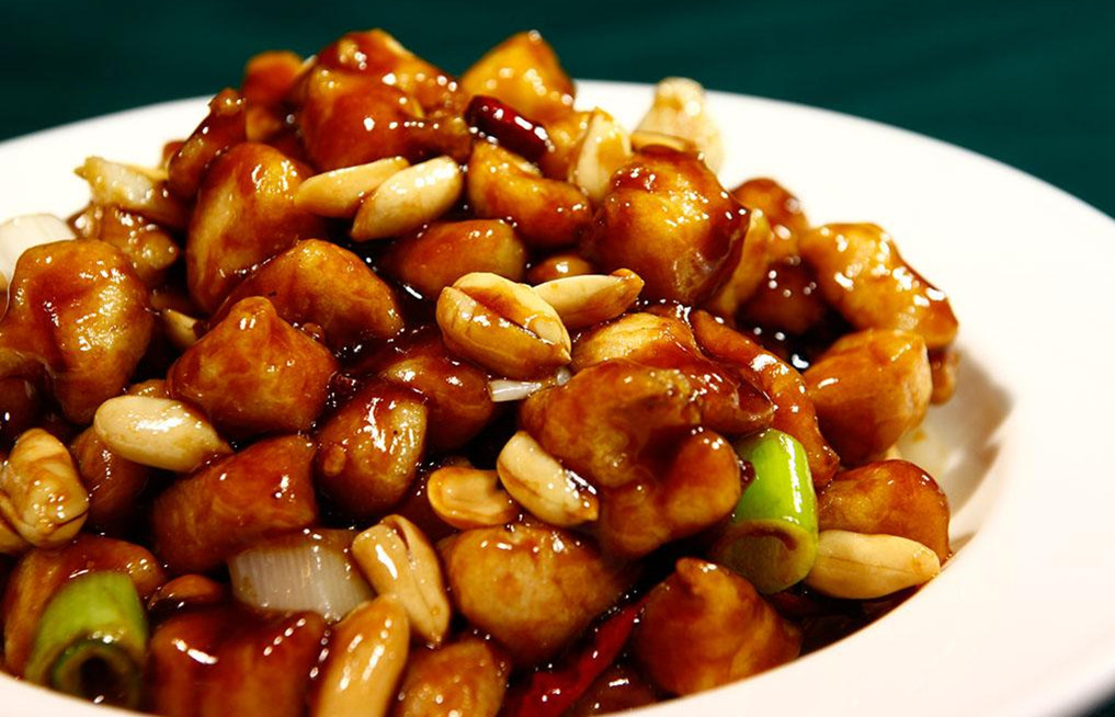 L14. Kung Po Beef Image