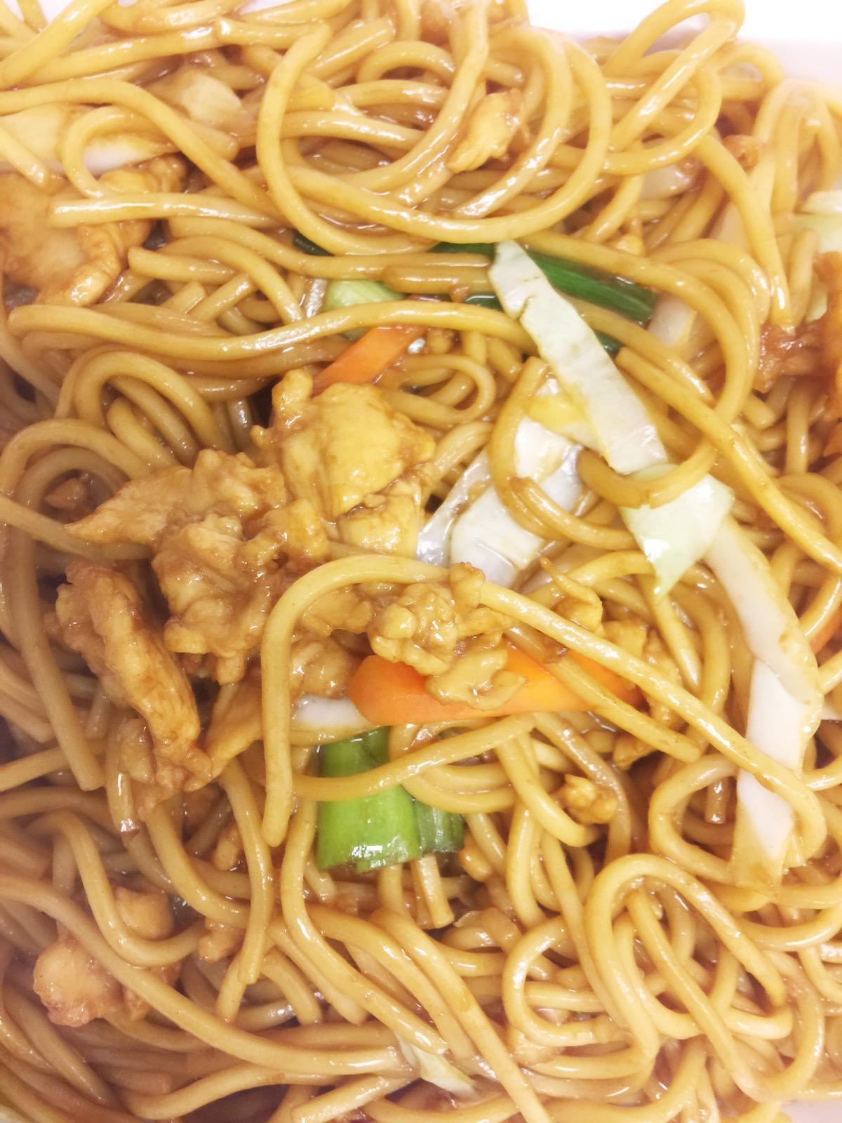 Lo Mein  ( soft noodle)
