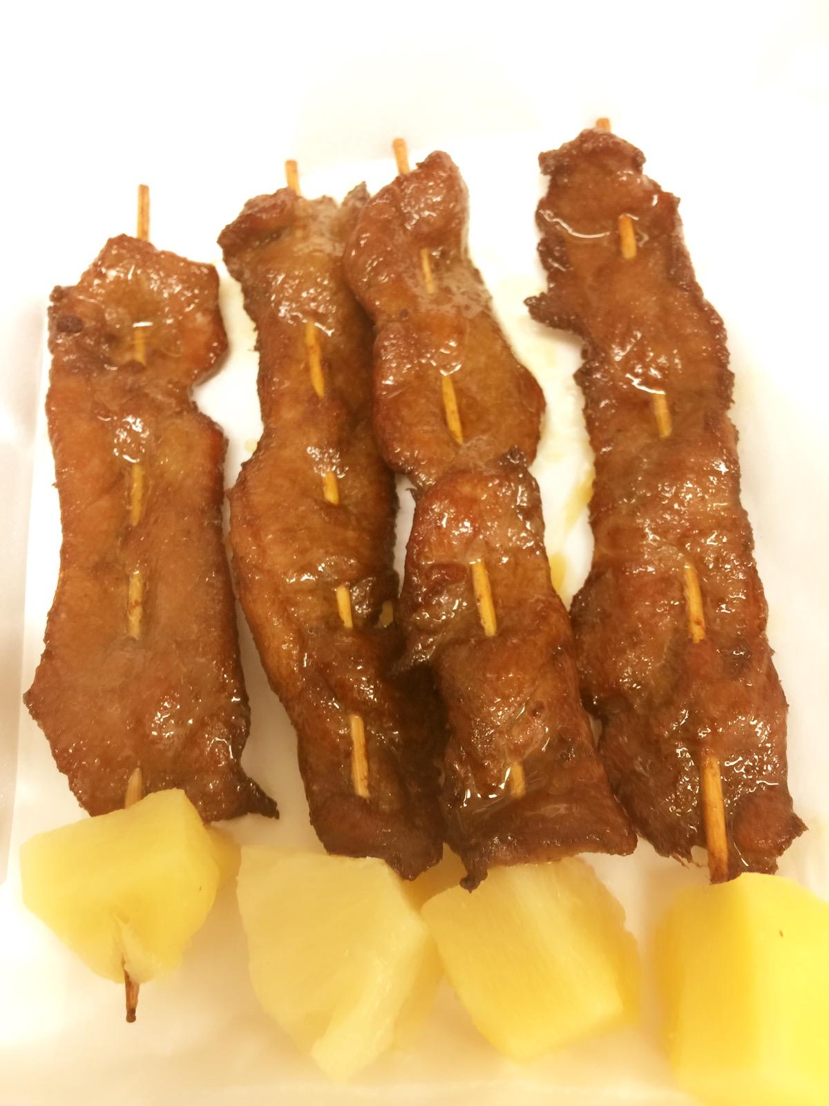 7. Beef Stick (4) Image