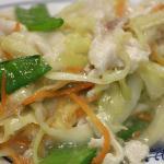 Chow Mein  ( crispy noodle) Image